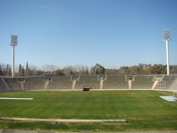 Estadio Mendoza